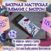 UKv4DXBbbMc.jpg