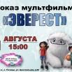 photo_2021-08-11_12-22-48.jpg