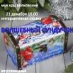YBp2YCYenqM (1).jpg