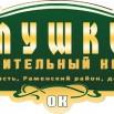 49jKlB8oVnI.jpg