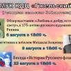 _VNT3Fu33s4.jpg